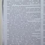 IMG-20140923-WA0004