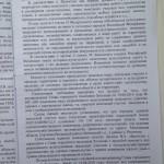 IMG-20140923-WA0005